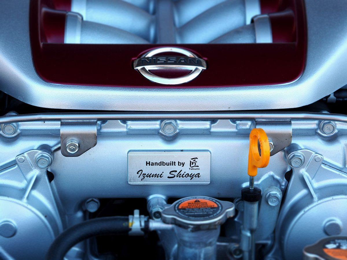 Nissan GT-R Motor